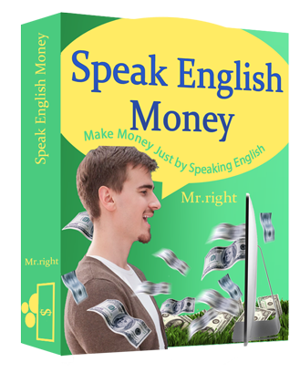 Speak English Money Review-Speak English Money Download